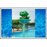 Hot Sale Spray Water Park Equipment, Fantastic Kids' Water Playground in China