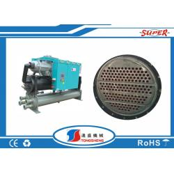 China 50Hp R134A Water Cooled Screw Chiller , Screw Compressor Chiller ISO Certification on sale