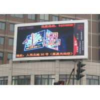 PH20mm Full Color Curtain LED Screen Rental Outdoor LED Display FCC RoHS