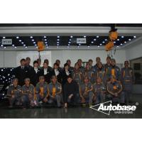 Autobase car care & auto detailing - Shenyang,China