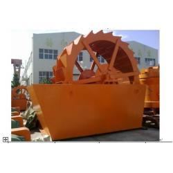 China Sand Washing Machine on sale