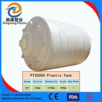 rotational moulded plastic storage water tank, polyethylene water tank