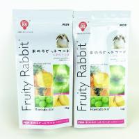 Freshly Fruit side gusset pet food bag