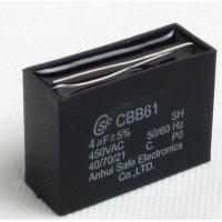 wash machine  capacitor