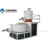 PVC Powder Plastic Mixer Machine High Capacity For Plastic Pipe Production Line