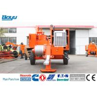TY30D Max Pull 35kN Hydraulic Pulley Puller For Overhead Stringing Machine