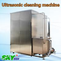 Engine Cylinder Block Industrial Ultrasonic Cleaner With Recycling Filter