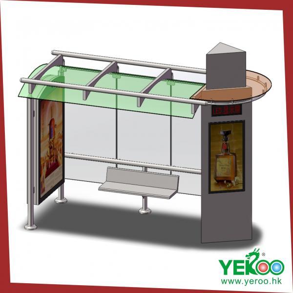 Street advertising bus kiosk structure yeroobillboard