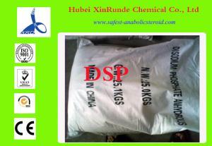 C10H14N2O8Na2 2H2O Food Raw Material Monosodium Phosphate MSP CAS 7558-80-7