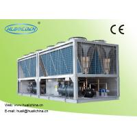 107 Ton Screw-type Air Cooled Water Chiller Galvanized Sheet Material Export Wooden Box Packaging