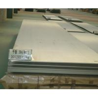 1.4301 Stainless Steel Plate,1.4301 stainless steel plate manufacturer