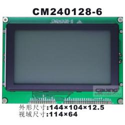 China 240x128 dots matrix lcd display panel with backlight(CM240128-6) on sale