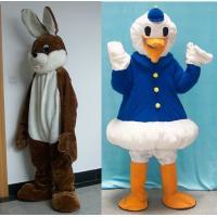 NO.2872 brown night owl mascot costumes