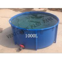 Hot sale 1000L aquaculture tank fish farming pond  shap tank