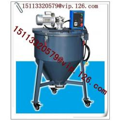 China China Color Blenders Producer/Mixing Plastic Vertical Batch Mixer on sale