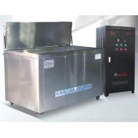 industrial ultrasonic cleaners(BK-7200)
