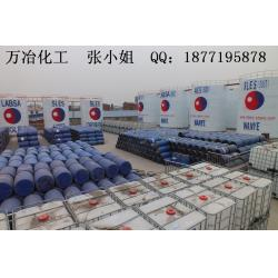 China SLES, AES, Sodium Alcohol Ether Sulphate on sale