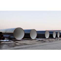 China 3PE Coating ERW / SSAW / LSAW Pipe API 5L ERW Welded Steel Pipe , 219mm - 920mm OD on sale