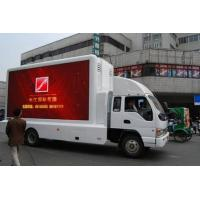 220V / 50HZ P10 IP65 Electronic Moving Video Led Mobile Billboard on Vehicles For Exhibition