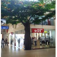 hx simulation  banyan tree, artificial ficus tree