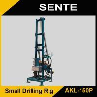 Newest type AKL-150P borehole drilling machine price