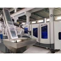 Water Bottle Blow Molding Machine Made By The PET Preform