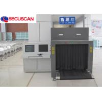 100 -160Kv X Ray Security luggage Screening Equipment in Airports / Transport Terminals