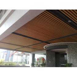 China Interior False Wood Plastic Composite WPC Ceiling for Indoor Decoration on sale
