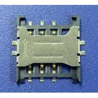 cn 0086 MICRO SIM CARD connector 1.5H,solder outside