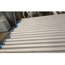 China Cold Rolled ASTM A312 TP304 304L Stainless Steel Pipe Pickled / Annealed on sale
