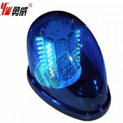 Blue beacon light