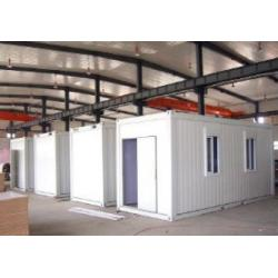 China Movable Flat Pack Modular Prefab Shipping Container House on sale