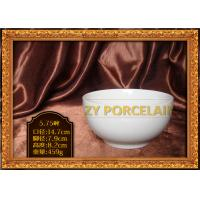 Plain Color Ceramic Mixing Bowls , Ceramic Cereal Bowls High Temperature Heat Resistance