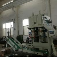 Special Design Calcium Carbide PP Woven Bags Packing Machine; Auto Weighing and Filling Machine for Calcium Carbide