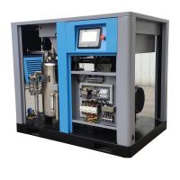 Oil Free Water Injection Industrial Mute Stainless-Steel 100HP Screw Air Compressor