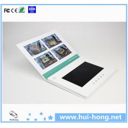 China A4 7 inch hardcover video brochure, video book and video card for invitation,advertising or promotion on sale