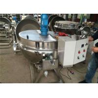 Sanitary Stainless Steel Jacketed Kettle Cooking Pot Heating Transfer Oil