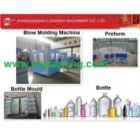 full automatic pet bottle making machine for sale