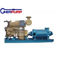 DG 46-50 single-suction boiler water feed pump 30~132 kw Motor power