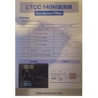 LTCC 140Mhz Bandpass filter  customized product RF transformer Power splitter, combiner, bridge