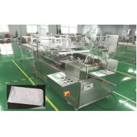 N95 mask making machine,Medical mask production line,fully automatic production line