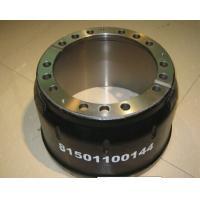 brake drum TD119(OEM81501100144)