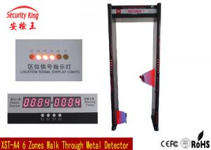 China Electronic Walkthrough metal detector equipment , door security devices location LED light in front and back supplier