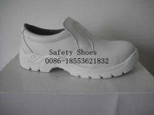 China White Safety Shoe with Toe Covers supplier
