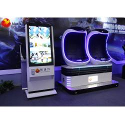 China New Business Idea 9D VR Egg Chair Cinema Simulator 9D VR For Shopping Mall on sale