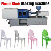 Energy Saving Plastic Chair Making Machine , Plastic Injection Mould Machine 170 Tons