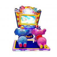 Elephant Go Theme Kids Arcade Machine For Game Room Parent Child Interactive Game