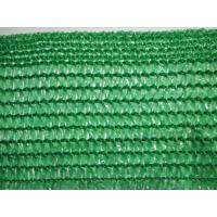 Green Black And Dark Green Agricultural  Net / Sunshade Net