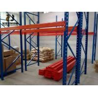 Maximum 4500kg Per Level Assemble Or Welded Metal Heavy Duty Warehouse Storage Racks