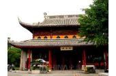North Temple Pagoda
